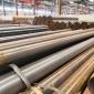 焊管 天津钢管 小口径焊管 Q235B热镀锌椭圆带管 镀锌焊管 无缝钢管